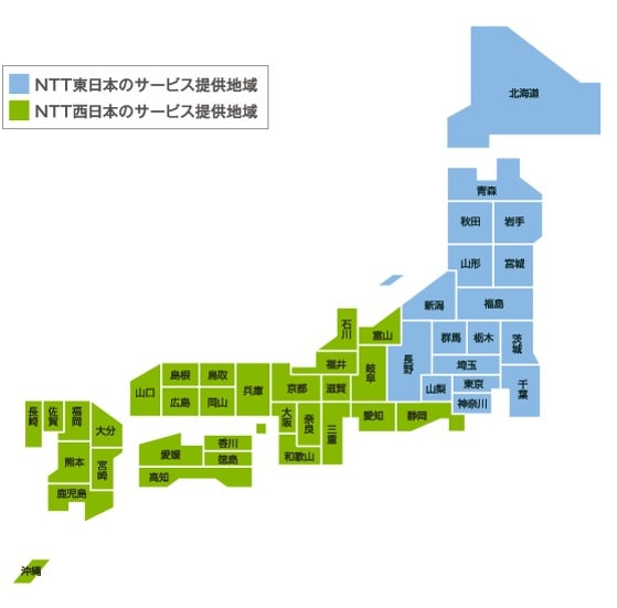 NTT東日本 NTT西日本エリア