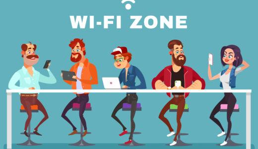 一人暮らしにおすすめネット環境とは?失敗しない選び方を解説!