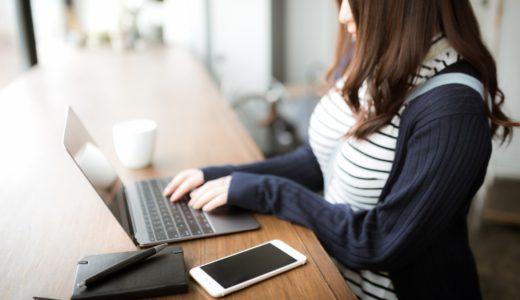 一人暮らしにWiFiは必要か?WiFi選びに失敗しないための全知識