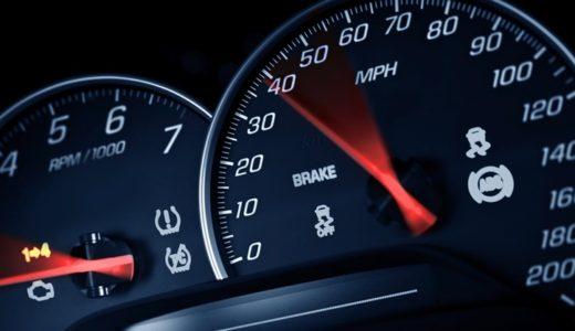 ネクストモバイルの速度制限とは?困らなために知っておくべき5項目