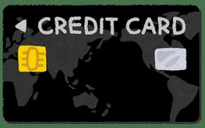クレカ クレジットカード
