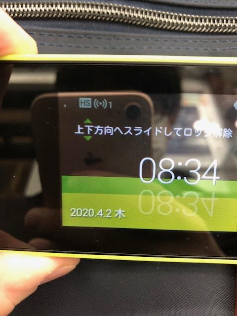 W05 都営新宿線 小川町付近の電波
