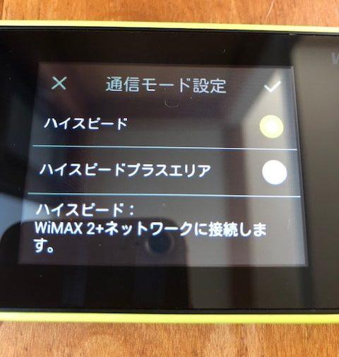 BroadWiMAX W05
