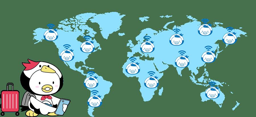 FUJI WiFi 海外